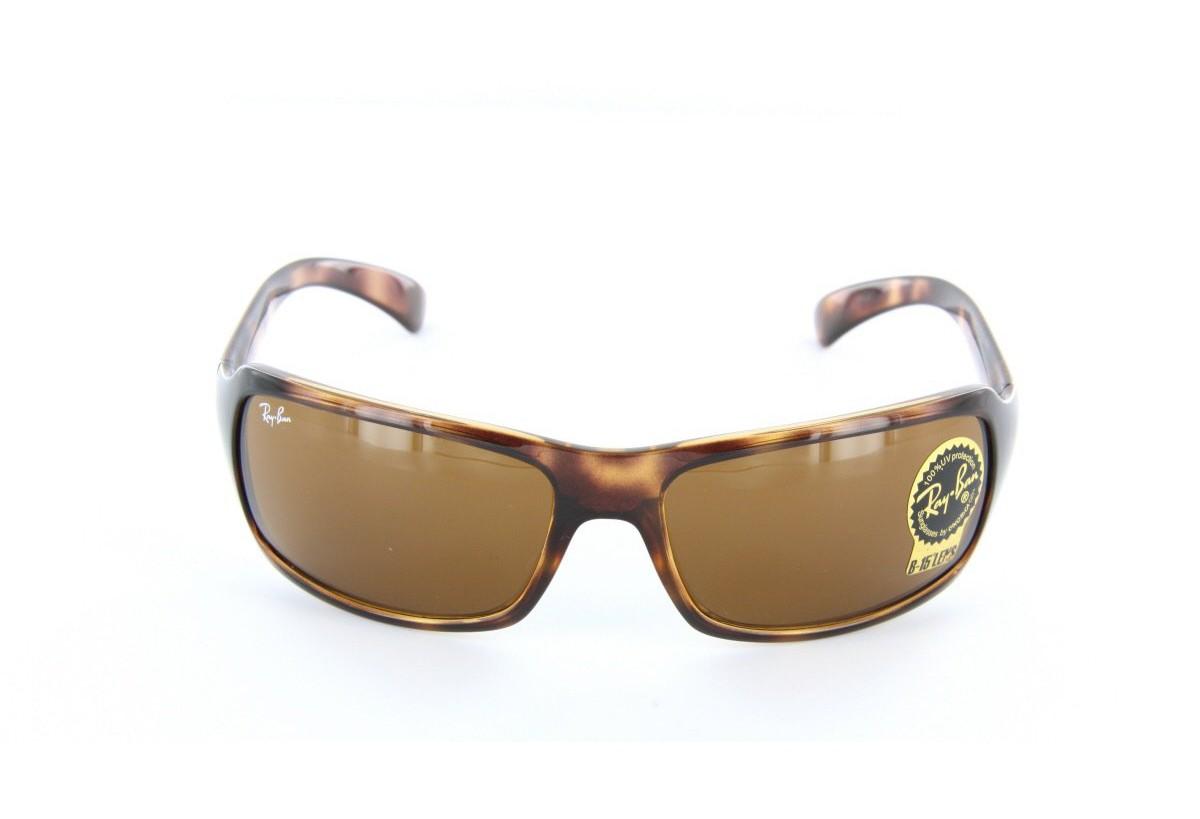 lunettes ray ban 4075 louisiana bucket brigade. Black Bedroom Furniture Sets. Home Design Ideas