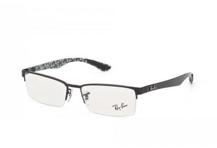 Lunettes de vue pour homme RAY BAN Noir RX 8412 2509 52/17