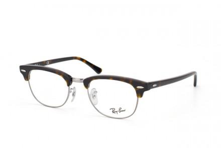 Lunettes de vue pour homme RAY BAN Ecaille RX 5154 2012 49/21